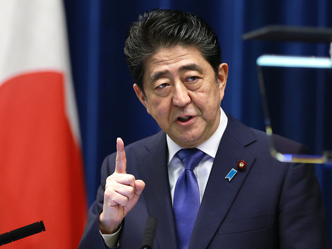 La chambre basse du parlement japonais dissoute en vue des for Chambre basse parlement