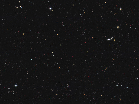 L 39 instrument qui va permettre de mieux conna tre l 39 univers for Un lointain miroir
