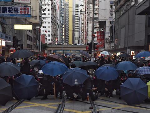 Hong Kong rencontres taches