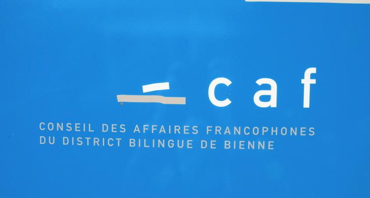 Le CAF propose près de 300'000 francs pour la culture