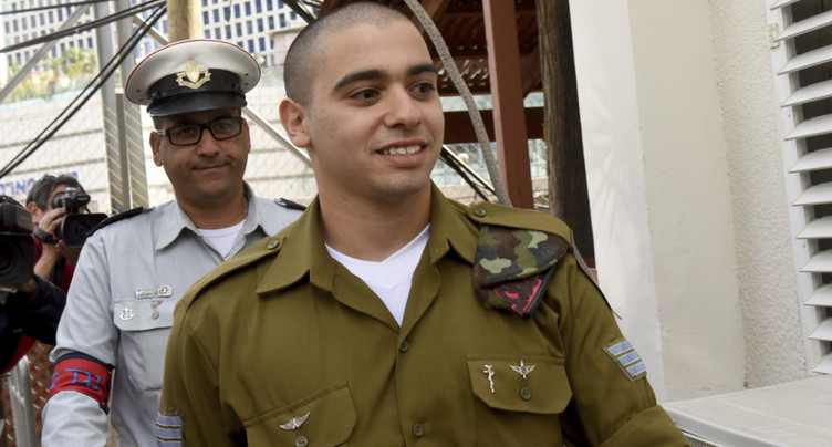 Le soldat franco-israélien Azaria condamné à 18 mois de prison
