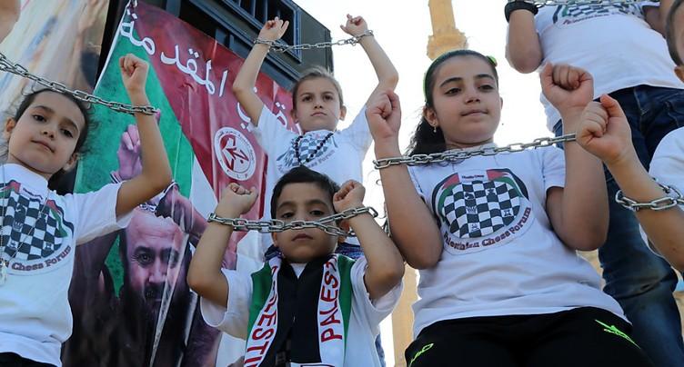 Palestiniens en grève pour les prisonniers à l'arrivée de Trump