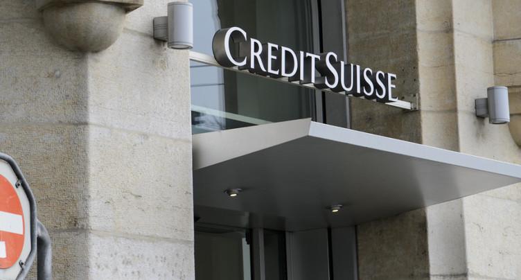 Les banques en Suisse ont dégagé 7,9 milliards de bénéfice en 2016