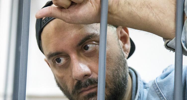 Le metteur en scène Kirill Serebrennikov assigné à résidence