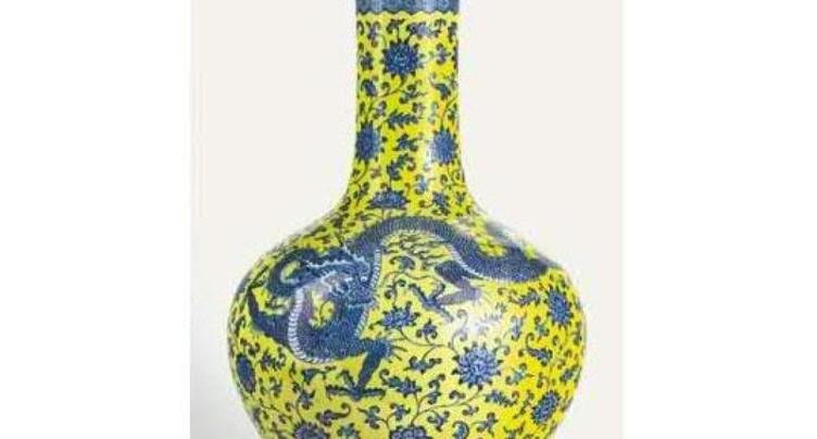 Enchère record à Genève pour un vase chinois