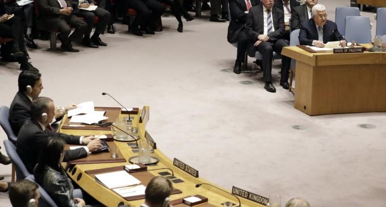 A l'ONU, Abbas réclame une conférence de paix pour la mi-2018