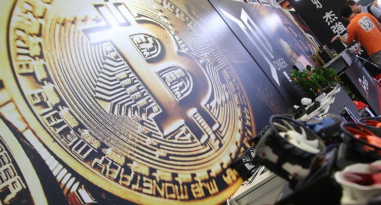 Cryptodevises « trop primitives » pour devenir une monnaie nationale
