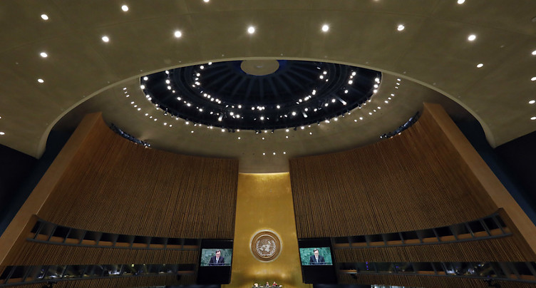 De nouveaux pouvoirs attribués aux Palestiniens à l'ONU