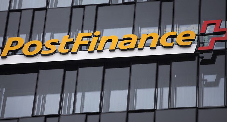 Postfinance, Raiffeisen et ZKB soumises à de nouvelles exigences