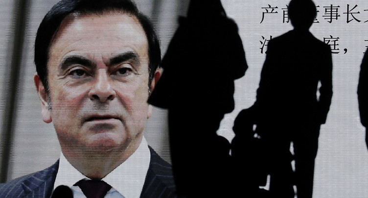 Demande de libération sous caution de Ghosn à nouveau rejetée