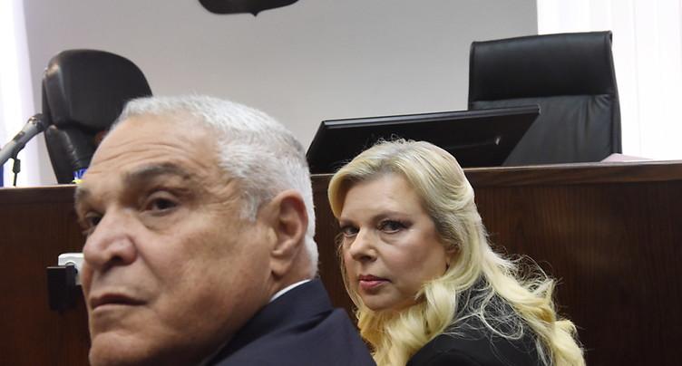 Sara Netanyahu reconnue coupable de mauvais usage de fonds publics