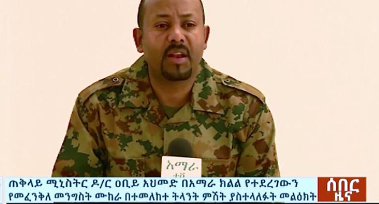Le chef d'état-major de l'armée éthiopienne a été abattu