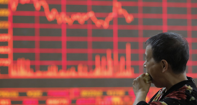 Chine: la croissance au plus bas depuis au moins 27 ans