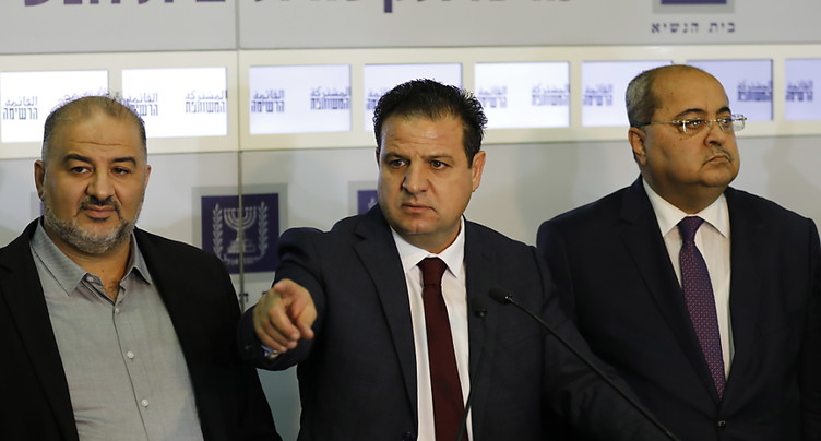 Gouvernement incluant les partis de Netanyahu et Gantz souhaité