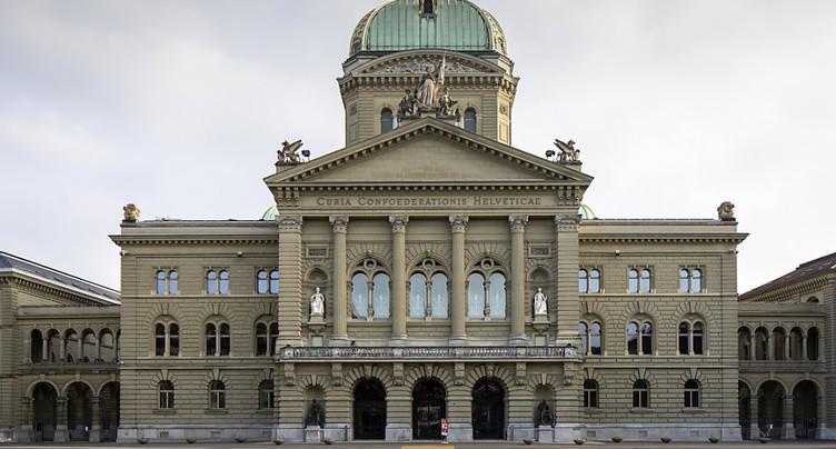 Le Parlement tiendra une session extraordinaire à Bernexpo