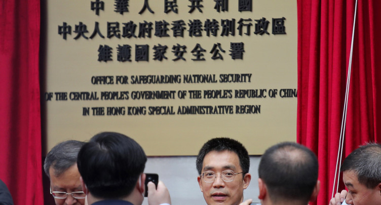 La Chine ouvre un organe de sécurité nationale à Hong Kong