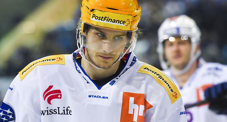 Pius Suter quitte les Zurich Lions pour la NHL