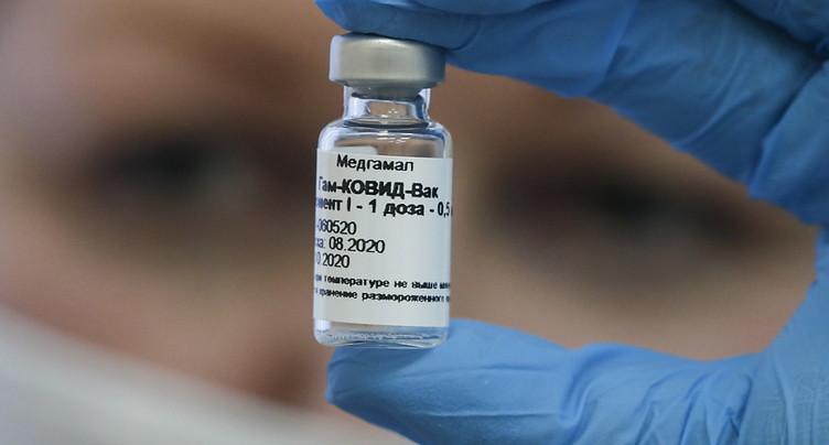 Coronavirus: la Russie affirme que son vaccin Spoutnik V est efficace à 95%