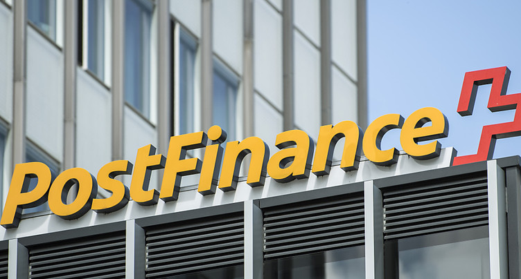 Postfinance subit une chute de son résultat après neuf mois