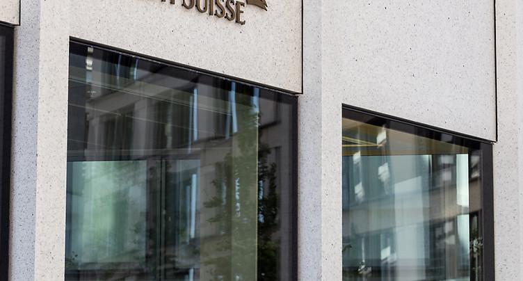 Le marché hypothécaire échappe de plus en plus aux grandes banques