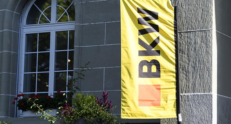 BKW renforce sa présence en Allemagne en rachetant R&P Ruffert