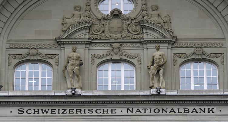 Les banques suisses ont renforcé leurs bases de capitaux