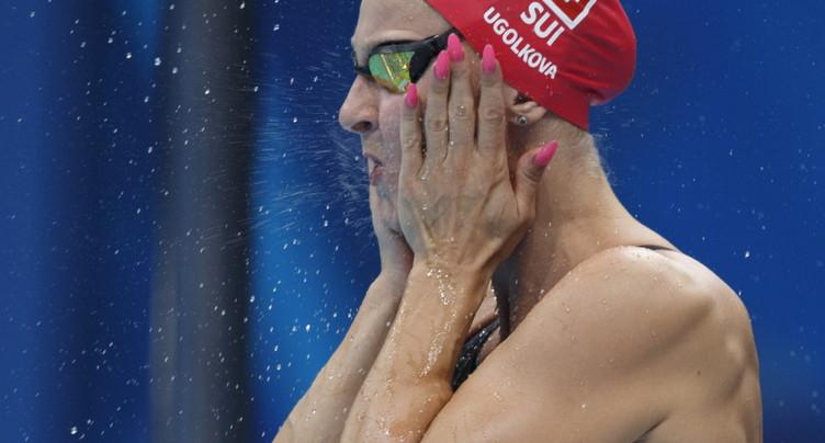 Record national pour Maria Ugolkova