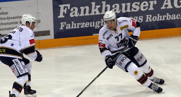 Cinquième victoire consécutive pour le HC La Chaux-de-Fonds