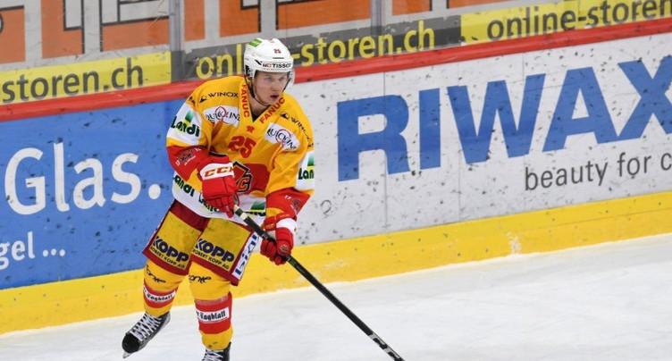 Le HC Bienne lance chichement sa saison