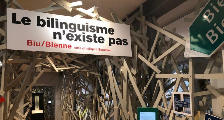 Le Nouveau Musée Bienne s'ouvre aux langues