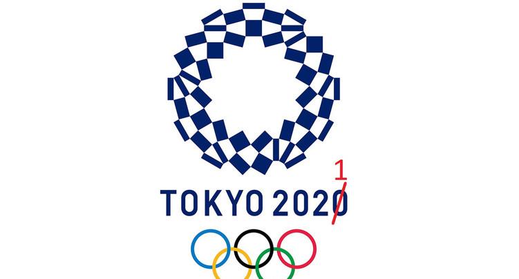 Les JO de Tokyo sont reportés d'un an