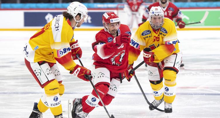 Le HC Bienne éliminé de la Coupe de Suisse