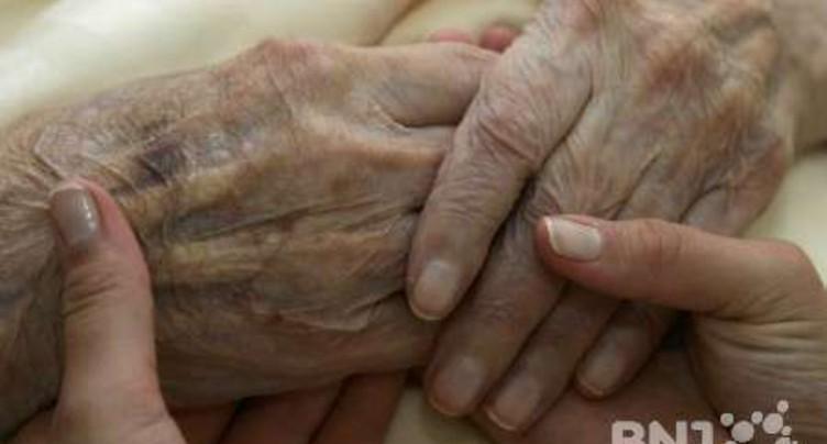 Soutien aux soins palliatifs BEJUNE