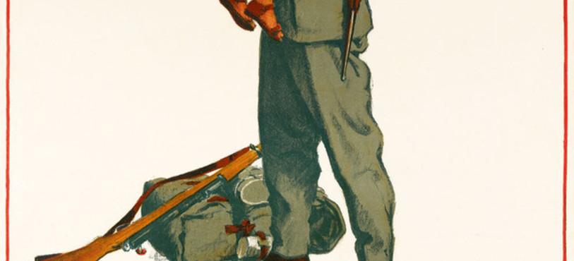 Jules Courvoisier, 1918, BGE