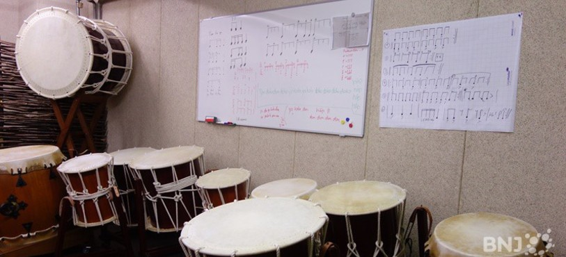 Tambours japonais