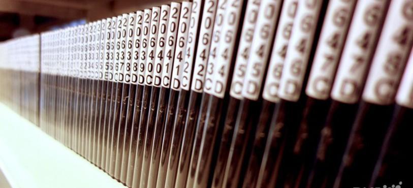 Bibliothèque Sonore Romande