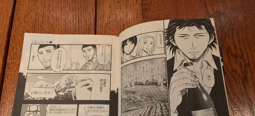 Une apparition dans un manga.