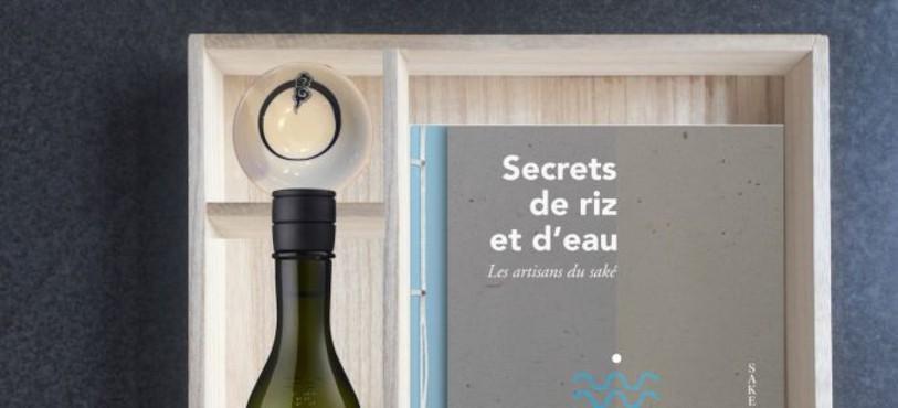 """Coffret de luxe """"Secrets de riz et d'eau"""""""
