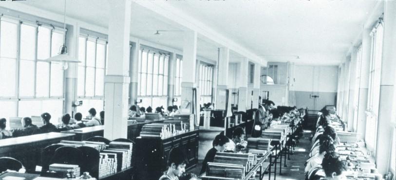 L'atelier en 1920